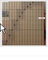Εικονικά και πραγματικά εργαστήρια οριζόντιας βολής