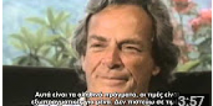 The Feynman Series