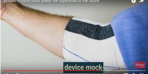 Ρούχα με υφασμάτινους τεχνητούς μύες